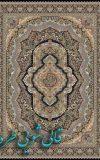 شرکت قالیشویی طره