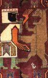 مدلی از فرش دستباف ایرانی