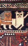 تصویری از یک فرش دستباف ایرانی